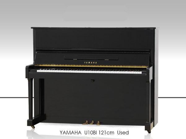 Hình ảnh Đàn Piano Yamaha U10BL tại Music city