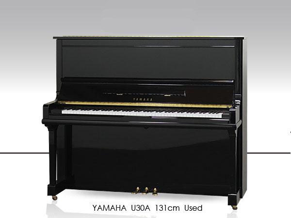 Hình ảnh Đàn Piano Yamaha U30A tại Music City