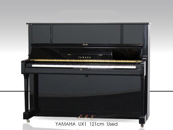 Hình ảnh Đàn Piano Yamaha UX1 tại Music City