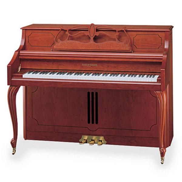 Đàn Piano Kohler & Campbell KC243F tại Music City