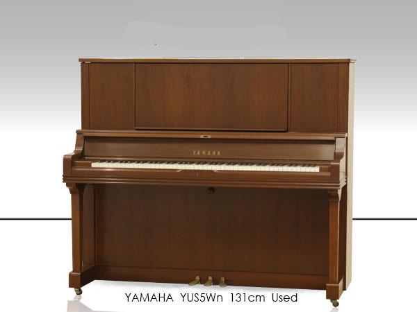 Hình ảnh đàn Piano Yamaha YUS5WN tại Music City